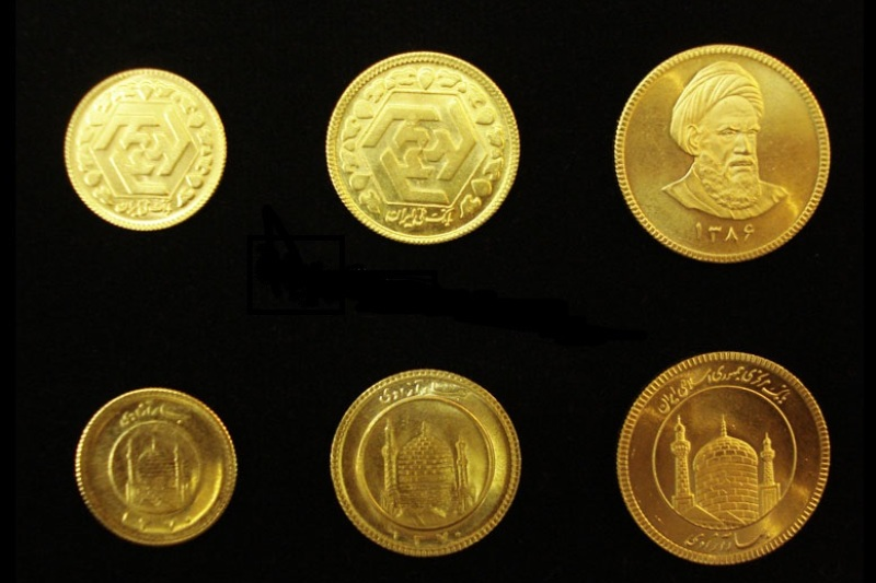 قیمت انواع سکه در بازار کاهش یافت