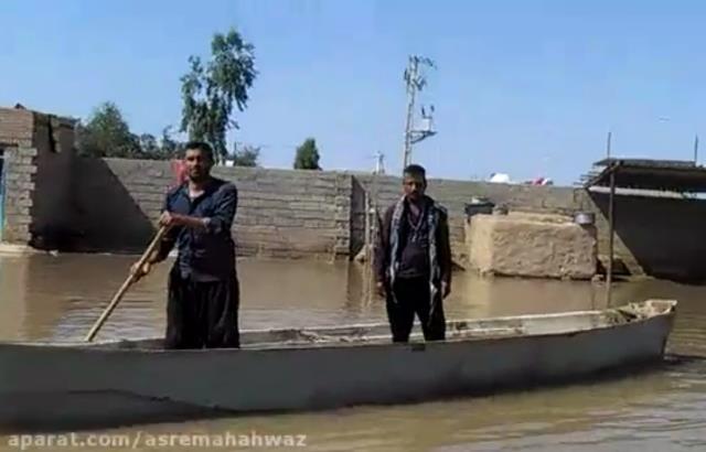روستای مچریه دشت آزادگان زیر آب رفت