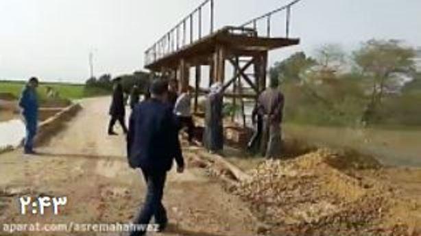 گزارش میدانی از روستاهای واقع در محاصره سیلاب رودخانه دز – ۳