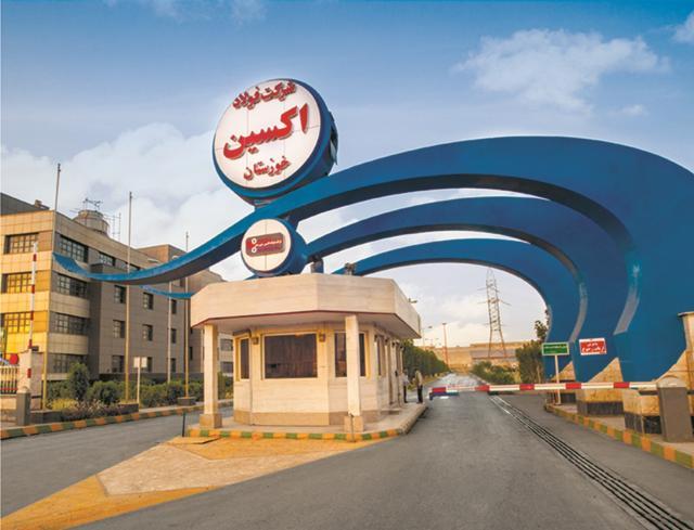 تحقق شعار رونق تولید در فولاد اکسین خوزستان
