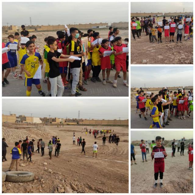 اعتراض جوانان اهوازی به فروش و واگذاری زمین فوتبال محلاتی به برق منطقه ای + تصاویر