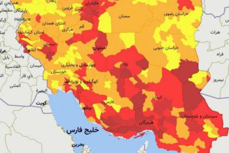 ۱۴۳ شهر در وضعیت قرمز کرونا قرار گرفتند