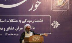 آیت الله محسن حیدری: آب، بهانه ای برای فریاد مردم خوزستان از سایر مشکلات است