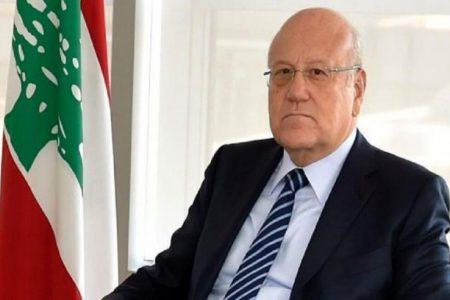 میقاتی برای تشکیل کابینه اکثریت آرای مجلس لبنان را کسب کرد