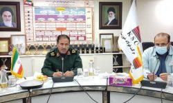 جلسه پدافند غیرعامل شرکت فولاد خوزستان