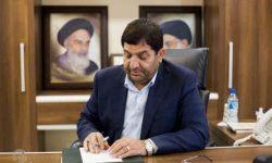 اولین انتصاب در نخستین روز کاری دولت رئیسی به نام خوزستان رقم خورد
