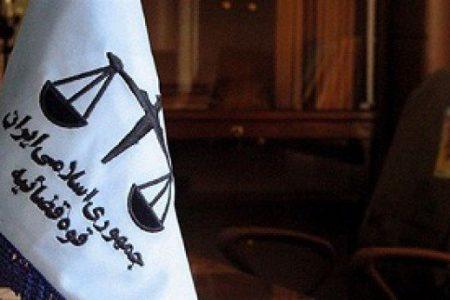 شناسایی شبکه اختلاس در شرکت آب و فاضلاب خوزستان