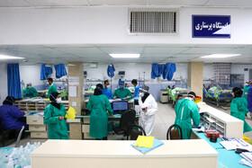 افزایش ۱۰ برابری مراجعه بیماران کرونا به بیمارستان امام اهواز