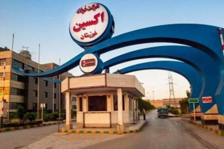 تملک فولاد اکسین از سوی فولاد خوزستان؛ فوری ترین راه اشتغال منطقهای در مسیر انباشت ثروت ملی