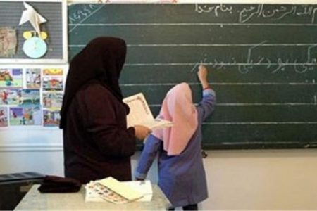 حل مشکل «فوق العاده ویژه معلمان»؛ پرداخت با حقوق شهریور