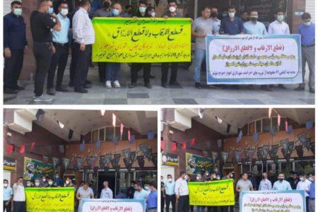 تجمع اعتراضی کارگران اخراجی اجرائیات شهرداری مقابل ساختمان شورای شهر اهواز