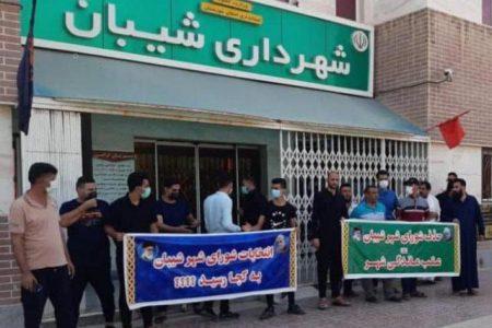 آقای استاندار ، شورای شهر شیبان را از دخالت های مخرب و انحلال برهانید