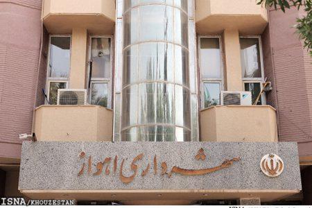 آقای استاندار خوزستان ! برای بازگرداندن نیروهای غیربومی و پروازی از همین چند متری دارالاماره استارت بزنید