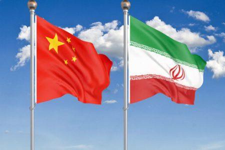 تاکید وزرای خارجه ایران و چین بر اجرایی کردن سند راهبردی ۲۵ ساله/ حجم بالای واکسن در راه ایران