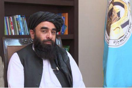 سخنگوی طالبان: چند منطقه و ۴ ایست بازرسی در پنجشیر را تصرف کردیم