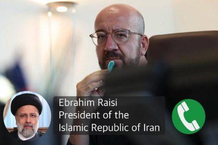 اروپا از اجرای کامل برجام حمایت میکند/ ایران و اروپا در مساله افغانستان منافع مشترک دارند