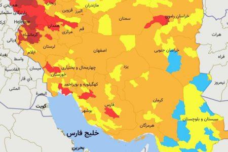 جدیدترین رنگبندی شهرها اعلام شد/ ۵۷ شهر قرمز و ۲۳۸ شهر نارنجی