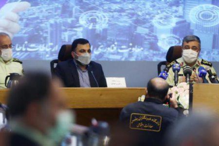 توضیح وزیر ارتباطات درمورد علت قطعی برخی سامانههای سازمانهای دولتی