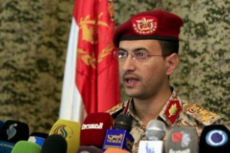 ارتش یمن از آزادسازی ۳۲۰۰ کیلومتر دیگر از خاک این کشور خبر داد
