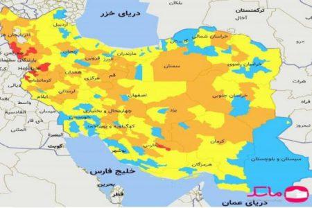 ایران آبی تر شد