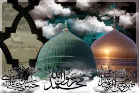 سالروز رحلت نبی مکرم اسلام حضرت محمد مصطفی (ص) و شهادت سبط اکبرش امام حسن مجتبی (ع) تسلیت باد