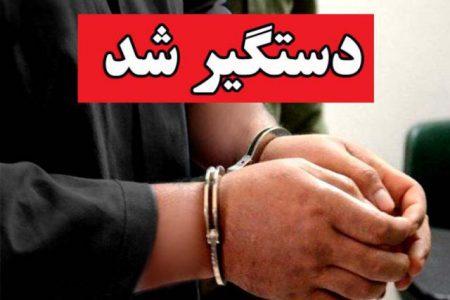عامل شهادت مامور نیروی انتظامی آبادان دستگیر شد