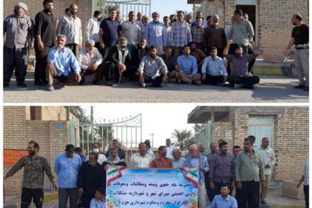 کارگران شهرداری حویزه خواهان پرداخت حقوق معوقه خود شدند