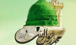 بارش رحمت در میانه محراب و منبر حضرت محمد (ص)پیامبر مهربانی
