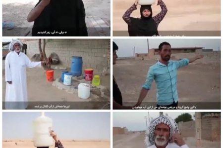 فراموش شدگان ابوغریب و زنان کولبر آب در همسایگی کرخه